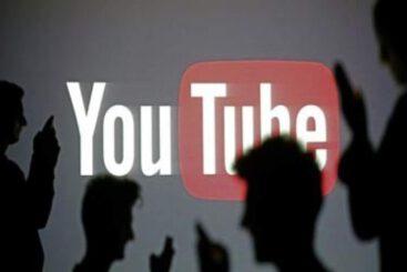 حذف اطلاعات مشکوک و غلط از یوتیوب