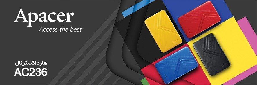 رنگهای جادویی سبکترین و باریکترین هارد اکسترنال بازار - AC236 Apacer