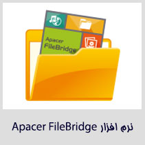 نرم افزار Apacer File Bridge